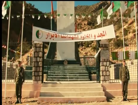 Monument des martyrs des aures 2